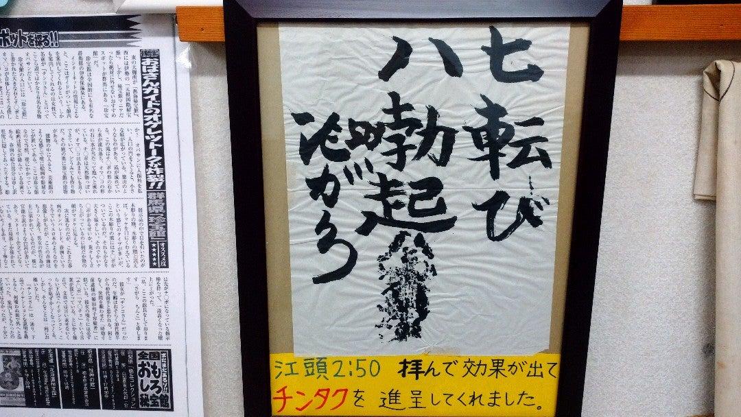 test ツイッターメディア - I'm at 珍宝館 in 吉岡町, 群馬県 https://t.co/5gpDEdXvr3 https://t.co/efy4VrPt7J