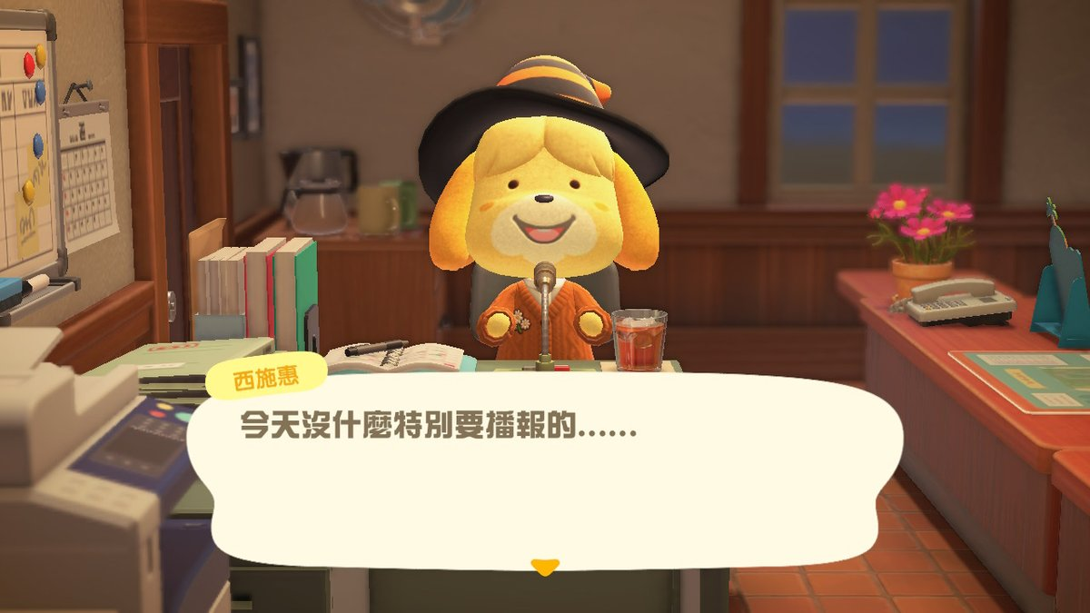 #動物森友會 #AnimalCrossing #ACNH #NintendoSwitch
