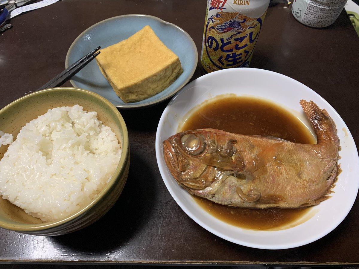 test ツイッターメディア - ひとりモンには無理と思ってた。 今日、やっと食べることが出来ました。 サトーココノカドーさんありがとう❤️ #金目鯛の煮つけ https://t.co/j4p4She1lW