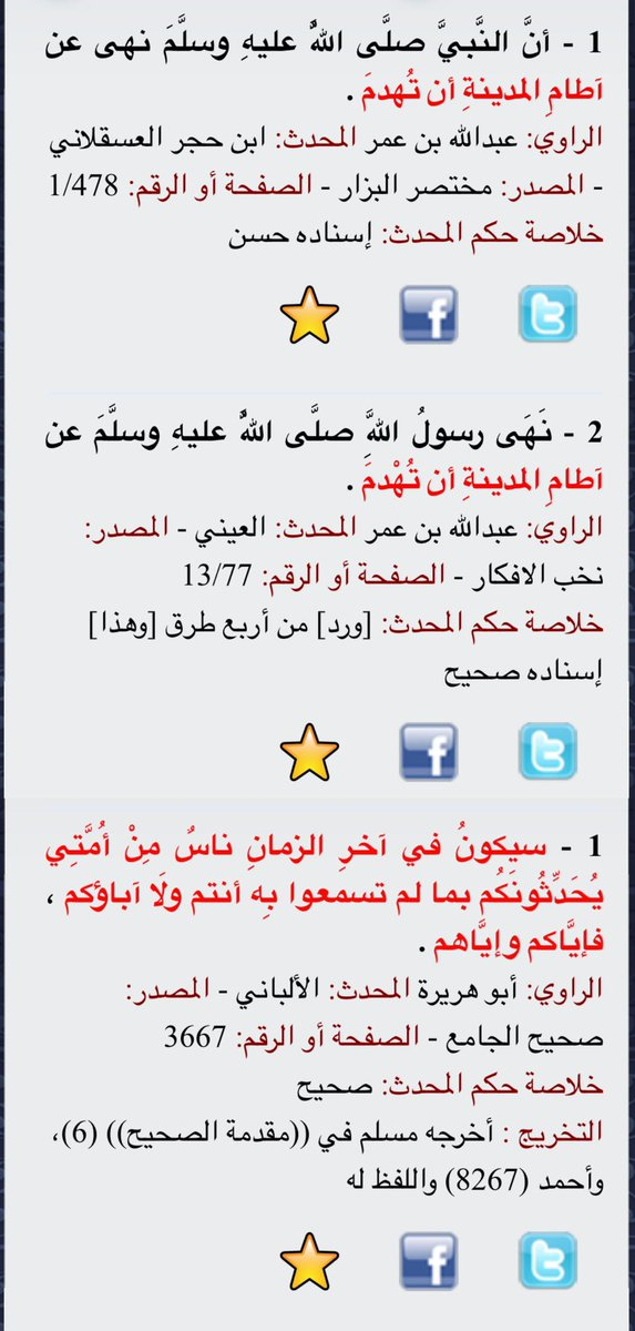 photo_1321830071917633538