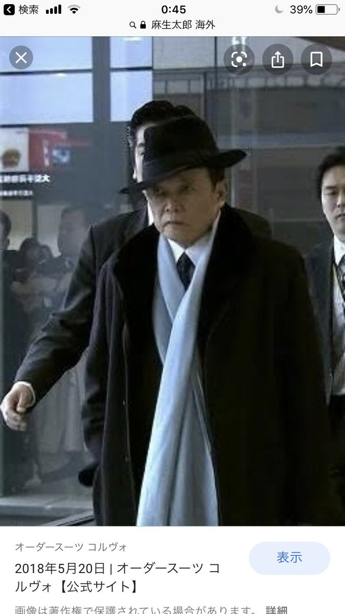 test ツイッターメディア - タイヤのフジのcm、何度見ても麻生太郎にしか見えなくて草 https://t.co/Sm6fy7AGGD