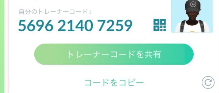 test ツイッターメディア - ポケモンgo フレンド募集  キラ交換可能な方でお願いします! リプかDMで一言ください。 キラ交換の際の連絡取るためです! https://t.co/7wuns3ew6o
