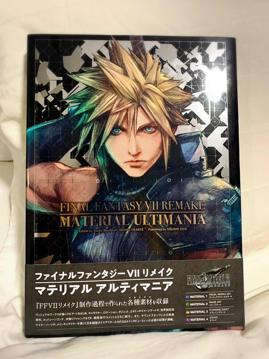 💫Final Fantasy 7 Remake Material Ultimania Artbook GIVEAWAY 💫    ✨RULES✨ > Must following me > Retweet and like this post > Ends 21 November, 6PM WIB > Free shipping > ONLY SHIPS TO: SOUTH EAST ASIA COUNTRIES (coz the book is BIG & HEAVY!😫)   #FF7R #GIVEAWAY