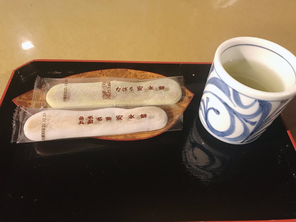 test ツイッターメディア - 安永餅お呈茶セット 安永餅2個と煎茶のセット🍵 #なばなの里 #なばな茶屋 #長島温泉名物安永餅 #安永餅  #お呈茶セット https://t.co/ioEBtOqsRM