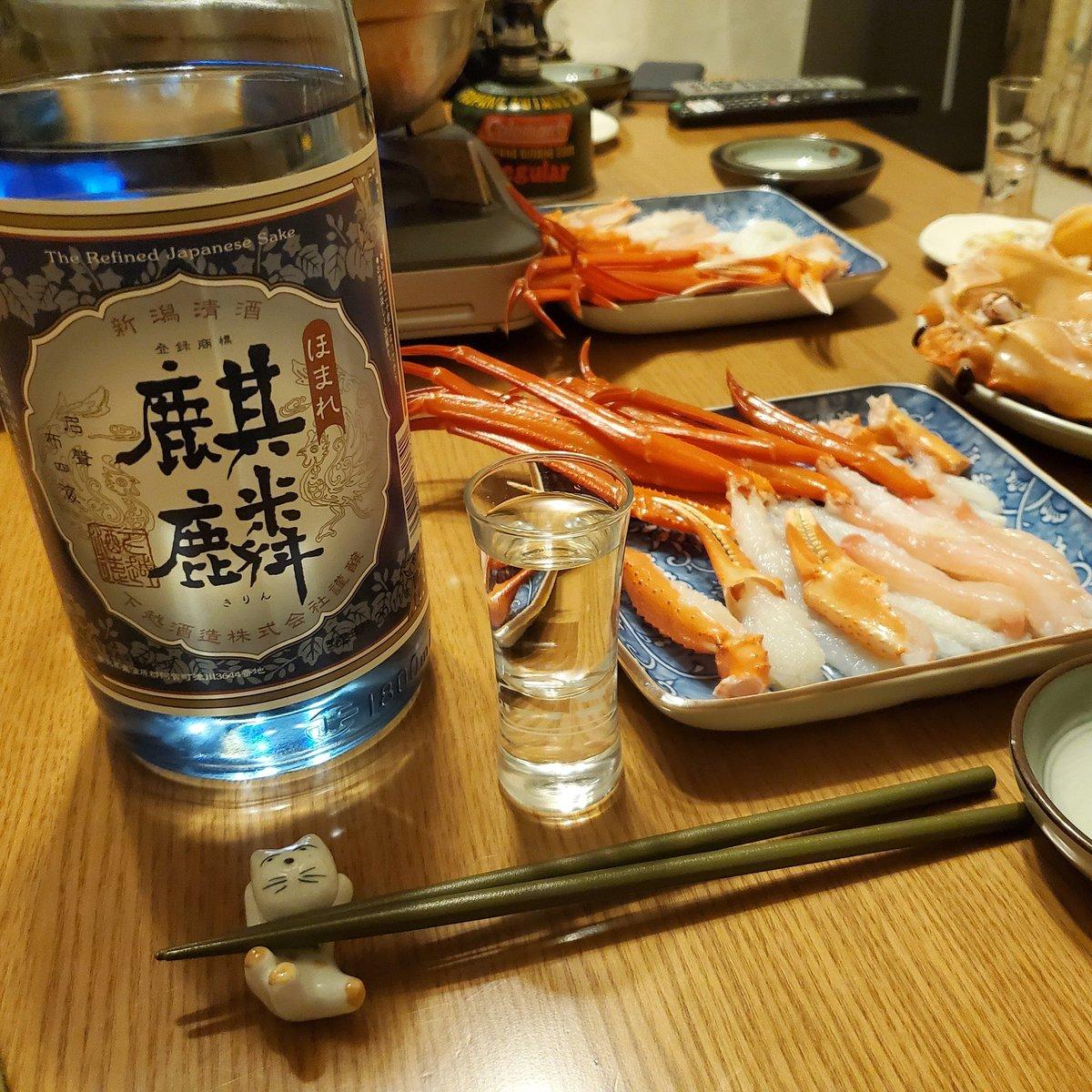 test ツイッターメディア - 遠くに住んでる家族が紅ズワイカニを送ってくれた😍カニ味噌の甲羅焼きもお酒との相性バッチリです。新潟の日本酒。下越酒造 ほまれ麒麟 特別純米 https://t.co/vcSPJTBvwg