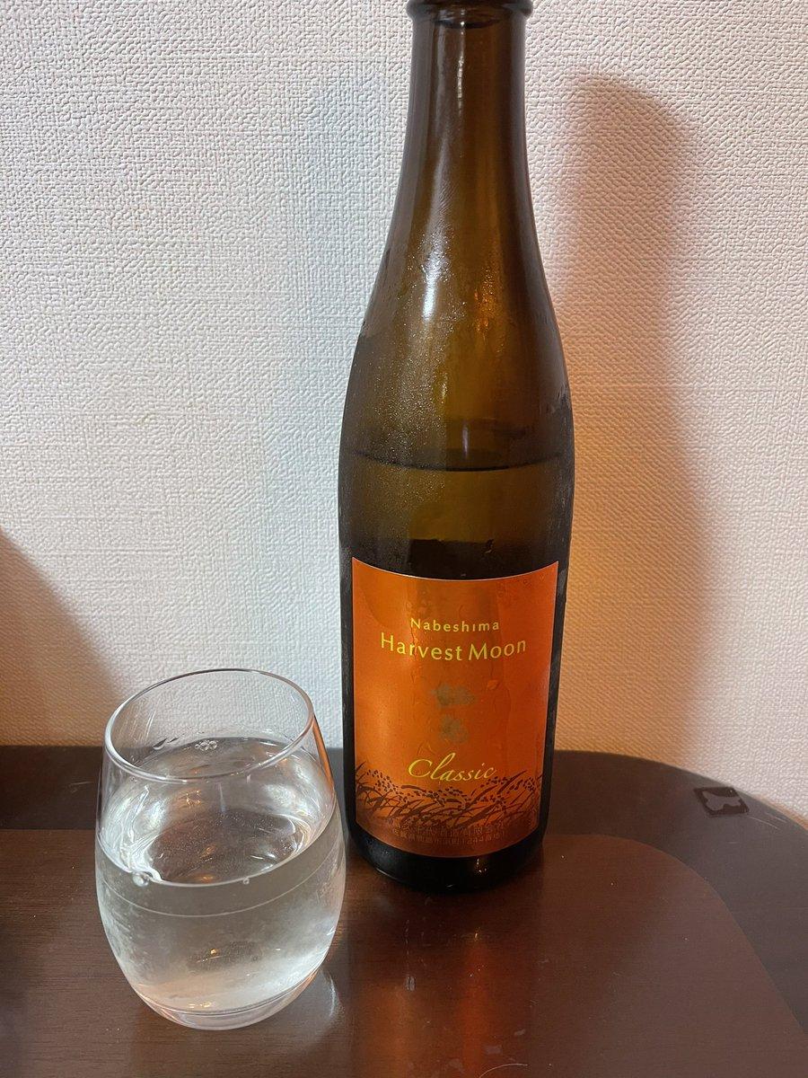 test ツイッターメディア - さて。今日もお疲れ様です。日本酒を消費していくことにします。自分は鍋島、奥さんは鶴齢の雪男。 https://t.co/NjWCEM4kil
