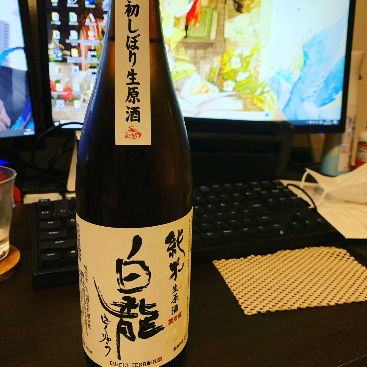 test ツイッターメディア - 今週も無事仕事終わり! 今回は福井の吉田酒造の初しぼり生原酒! 酒蔵が自分のところで米も造ってるらしい(売り場に来てる方が言ってた) 地味にPARCOの日本酒コーナー季節毎に売ってるものを変えているところが良い。 https://t.co/mQ4u9vHX4W