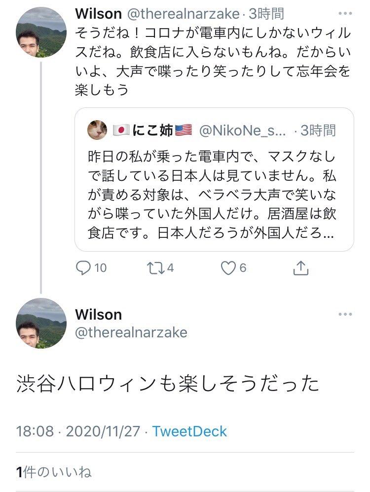 test ツイッターメディア - 今年のハロウィン、渋谷は人出が昨年比で67%減少していて渋谷楽しそうじゃなかったよ。 むしろ駅前でやってた『コロナはただの風邪』デモの方が頭悪そうで派手だった。 この方は何を見てきたの。 https://t.co/PDBGobN61B https://t.co/7oQdqQyqfU