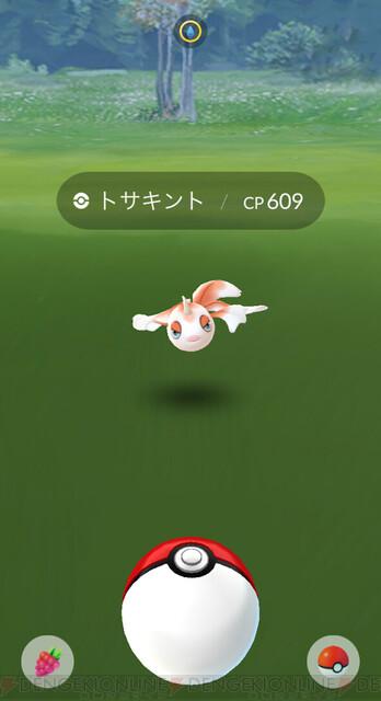 test ツイッターメディア - 『ポケモンGO』湖の神話イベントで色違いトサキントを探してみた! https://t.co/TYeUT1SyHt #ポケモンGO #pokemon #ポケモン https://t.co/tbItOvfX8D