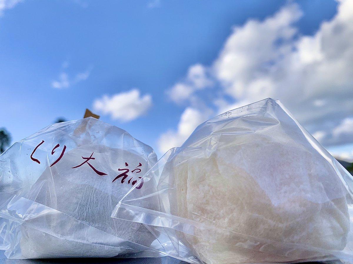 test ツイッターメディア - しまなみ海道 カロリー充填🤤 ○因島 はっさく工房まつうらサンで栗大福とみかんまるごと大福🍊 お店の方もすごく優しくて、大福も美味い! ○生口島 しまなみロマンさんでレモン丼! 岩城島でレモン配合した飼料で育った🐖と🐓の丼✨ これがめっちゃめっちゃ美味かった! レモンの味はしないよ😊 https://t.co/Aqkvk7Y2hN