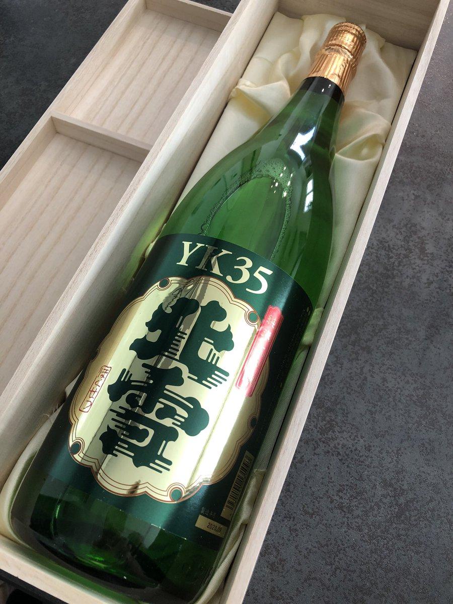 test ツイッターメディア - 新築祝いにとても良い日本酒を頂いた。 佐渡島にある北雪酒造のYK35 今度の引越し祝いで飲もう。 https://t.co/twZ9anS38Y