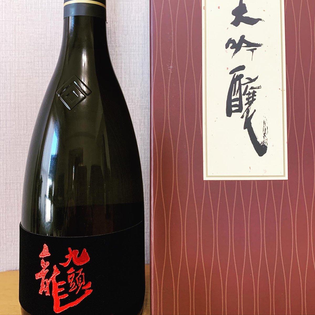 test ツイッターメディア - いつもの岐阜にある渡辺屋さんから希少価値の日本酒を送ってもらった。(宮城)宮寒梅EXTRACLASS純大吟至粋、(愛知)蓬莱泉 空、(福島)寫楽純米大吟しずく取り、(奈良)風の森アルファTYPE5、(福井)黒龍 九頭龍、黒龍純吟三十八号。 #日本酒 #宮寒梅 #風の森alpha #黒龍 #寫楽 #蓬莱泉 #黒龍 https://t.co/IhI8Y4USFl
