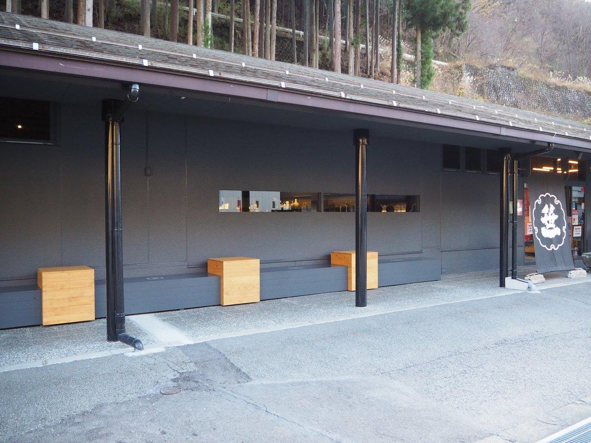 test ツイッターメディア - 笹子町と言ったら…。 笹一酒造とみどりやは外せませんな。  オリファンワイン 笹一酒蔵まん https://t.co/kihr79pNIA