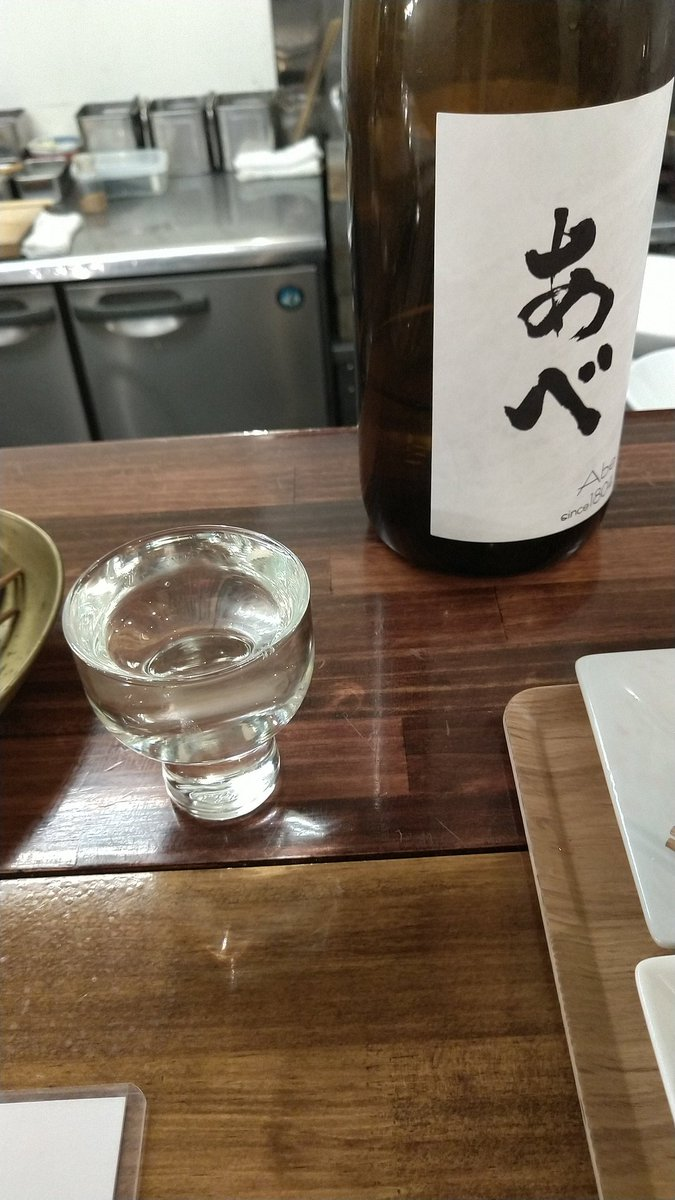 test ツイッターメディア - 過去画像(^^)  鶴亀さんで立食ラーメンを食べない時もR(^^)  ちょちょっとしたツマミで、ラガーをやるわけですよ。  口当たりシュッとした、かくれんぼさんの漬物には、社長厳選の日本酒を合わせていくんですよ。  サービス有難うございました!  幸せ。 #北海道 #恵庭 #恵庭市 #千歳市 #千歳 https://t.co/H14aHicfba