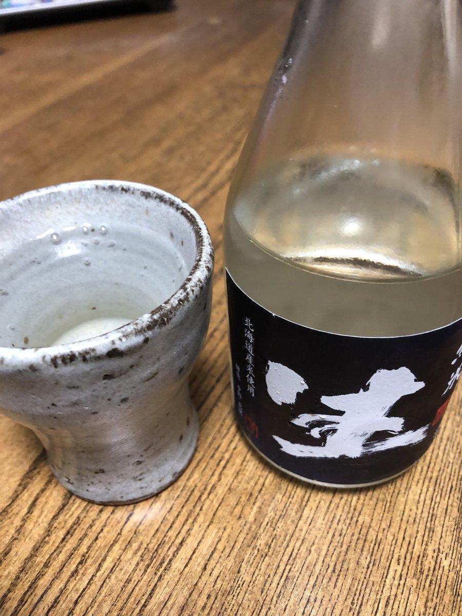 test ツイッターメディア - 北海道札幌 千歳鶴の生酒を小瓶で見つけ購入❤️要冷蔵13度で大変飲み易い旨い やや甘口だけどサッパリ 旨い旨い 他のお酒の鶴をイメージしたラベルも大変美しい https://t.co/YHKZi3cqve