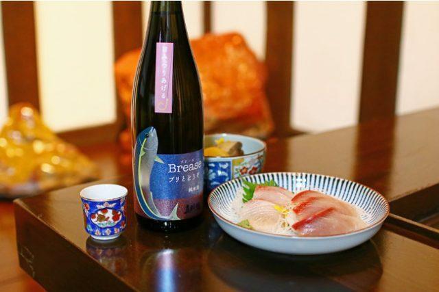 test ツイッターメディア - ブリ料理と相性抜群!尾畑酒造の日本酒「真野鶴ブリーズ」 https://t.co/2t4tZyGPpw https://t.co/SkZllkaq3p