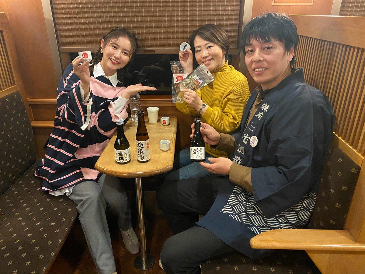 test ツイッターメディア - 岡山の日本酒をみんなと乾杯するオンラインイベント🍶 #おかやま備中地酒列車オンラインツアー 第一回目終了✨  きき酒師の市田さんと三宅酒造の小澤さんをゲストに 専門的な日本酒トークや呑みながら皆とコメントで絡めた素敵なイベントになりました!  明日16:00〜の部もよろしくお願いします🚃🤍 https://t.co/4RjcafDs8M