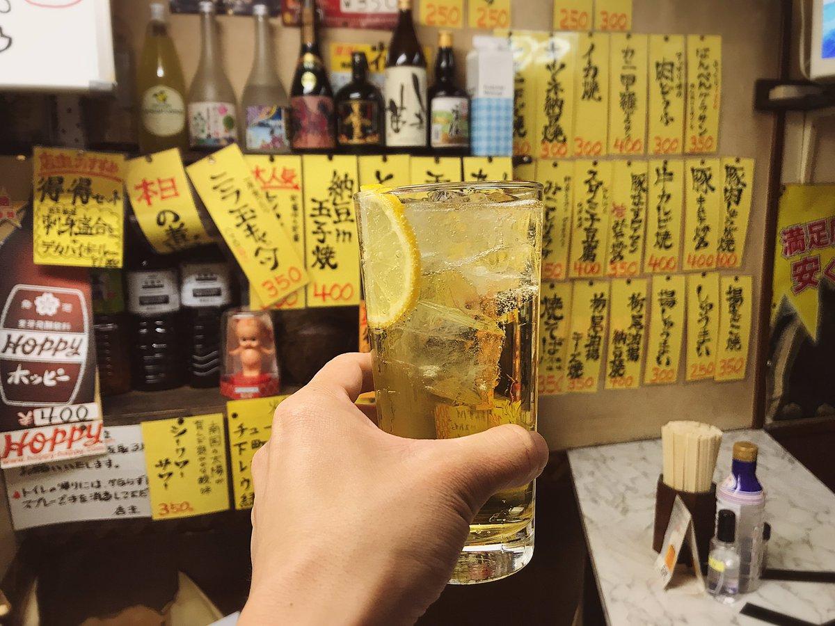 test ツイッターメディア - 一駅隣の京成高砂駅へ。寄り道酒造みこし@高砂。このニラ玉キャベツが絶品!!ニラ玉の下に大量のキャベツの千切りが!!#みこし #京成高砂 #立ち飲み https://t.co/D9DpO2XnKy
