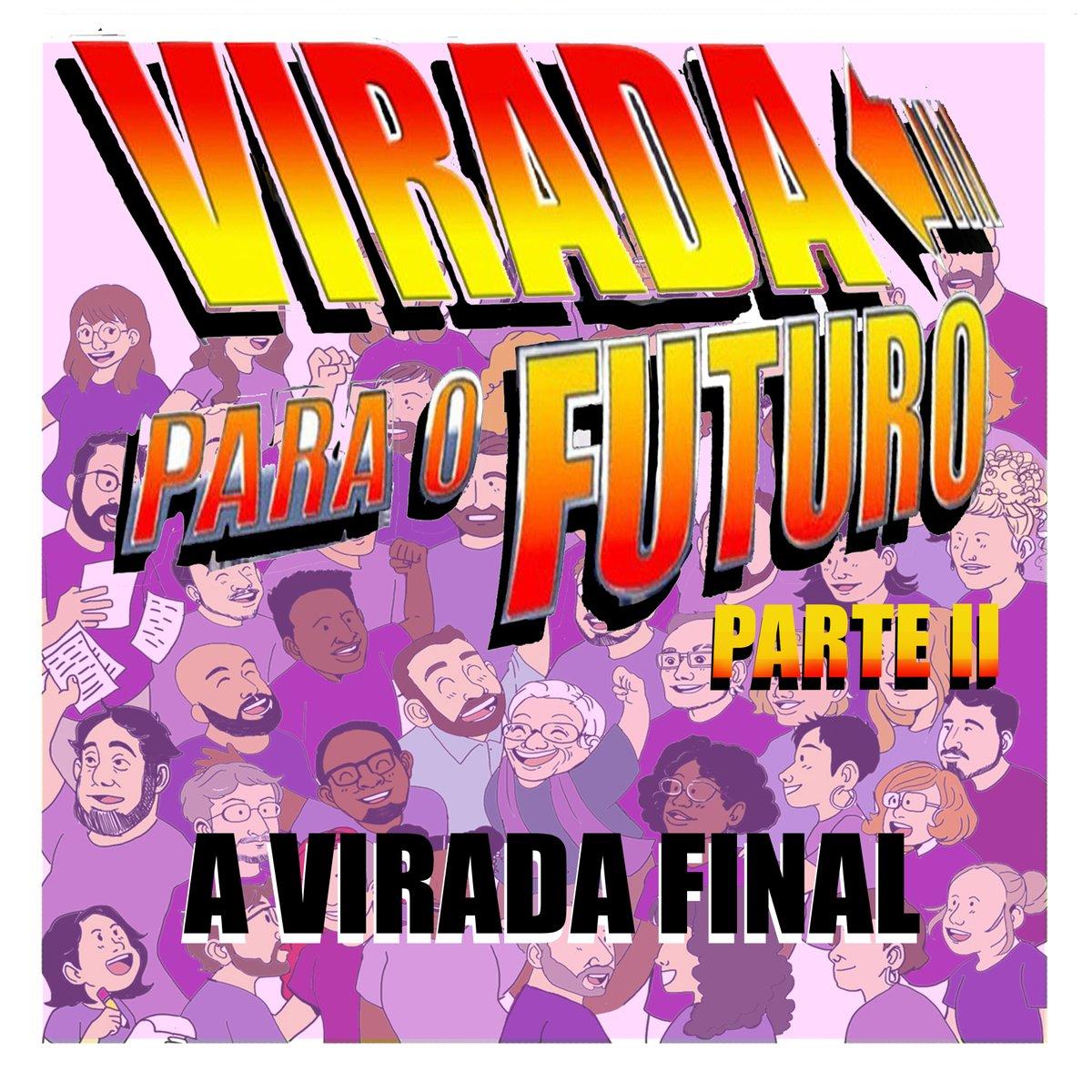 Virada para o futuro parte 2 - A virada final #ViraSP50