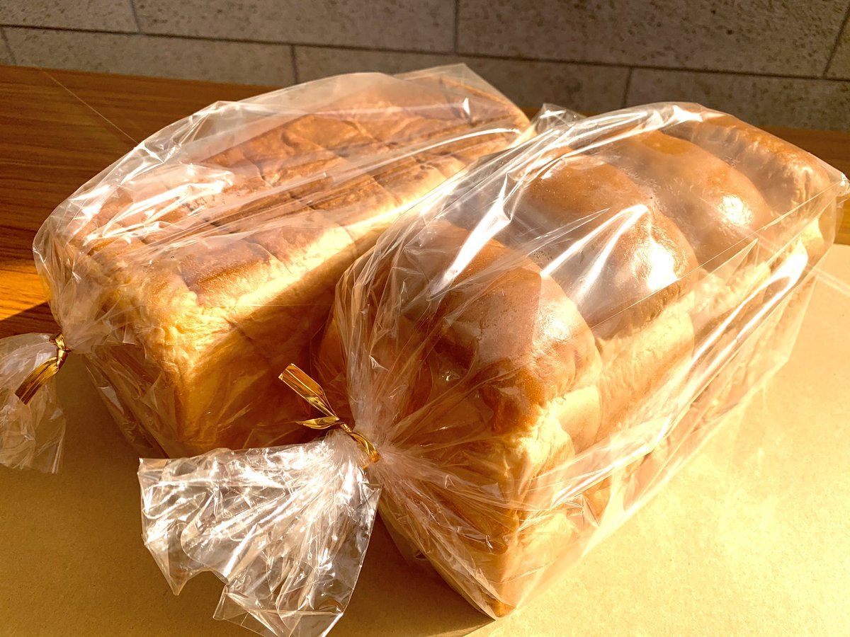 test ツイッターメディア - 本日まもなく13時より シェルレーヌで有名なブランカさんの食パンの特売会を行います!🍞  ジャムよし!マーガリンよし! 本職のパン屋さんのふわふわパンを味わうチャンスデス🤡🎉  ※数に限りがありますので無くなり次第終了となります🙇♂️ https://t.co/PqRxaieytd