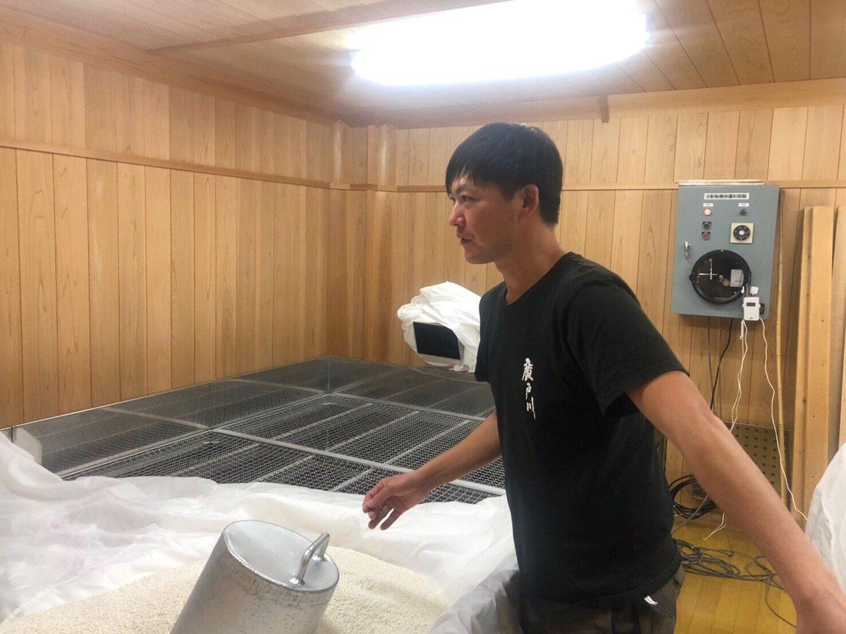 test ツイッターメディア - 昨日は福島県岩瀬郡天栄村の廣戸川を醸造する松崎酒造店へ。松崎杜氏、直接指導のもと、麹室での作業を特別に体験。店舗でも販売予定の廣戸川純米にごり生酒が仕込み中で、醪からはバナナのような優しい香りが。経過は良好らしく、期待大。今期の松崎酒造店はたくさんの挑戦をする一年にするそうです。 https://t.co/1AsU03HWL5