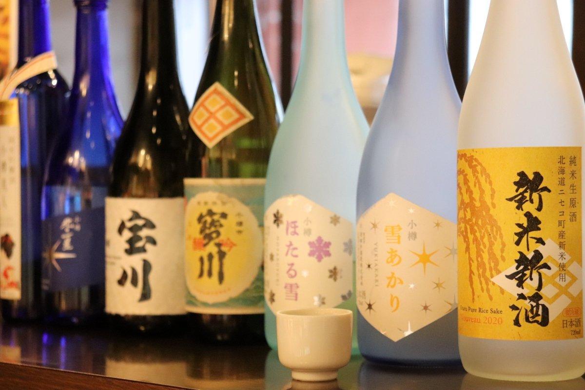 test ツイッターメディア - こんにちは小樽の田中酒造です。今年も、『特別純米生原酒 新米新酒』が発売になりました!収穫したての新米を小樽の清らかな伏流水で仕込んだフルーティーなお酒です!店頭はもちろんネットショップでも発売です~  https://t.co/6y7TQUxL4i #新米新酒 #小樽の地酒 #田中酒造 #数量限定 #小樽のグルメ https://t.co/01LSXVi7JE