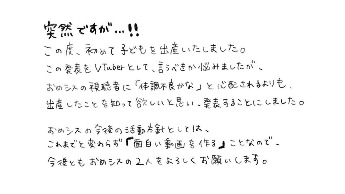 カオナシ速報 ピーナツ君 チューバー おおおおおおおおおお こいつに関連した画像-02