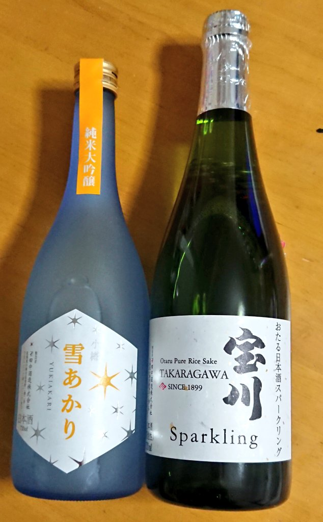 test ツイッターメディア - 小樽 田中酒造さん スパークリングを頼まれたから買いに行ったけど、ついつい1本追加で(^^;  こんな時期なので直接店舗さんに行くのも悩みましたが…😕 https://t.co/ij213IDVJA