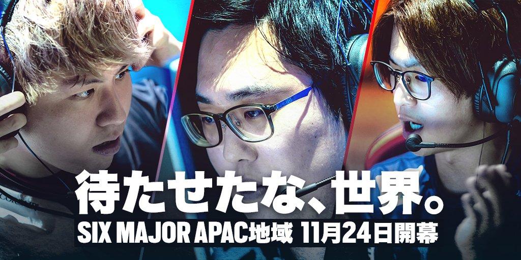 test ツイッターメディア - 待たせたな、世界。  PC版『レインボーシックス シージ』世界大会、SIX MAJORのAPAC頂上決戦が遂に明日18時に開幕。  🇯🇵日本代表🇯🇵 @CYCLOPS_OSAKA  @fav_gaming  @GUTSGaming_jp   GLHF🤜🤛  詳細:https://t.co/fzsCrb9OwU https://t.co/QKrqDPuRap