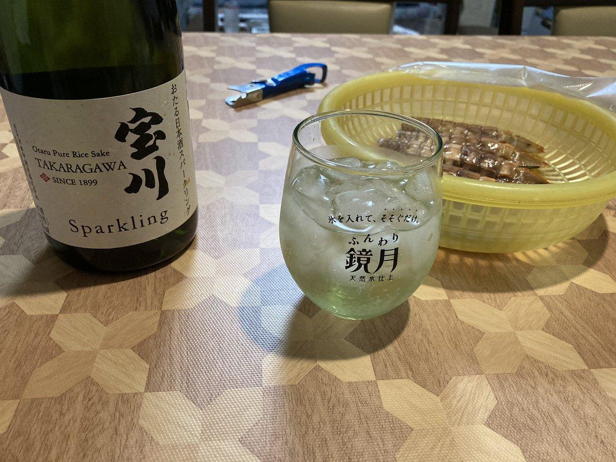 test ツイッターメディア - 田中酒造さんの「宝川」。 小樽産シャコと共に…🤤 https://t.co/uB1SaRvFoa
