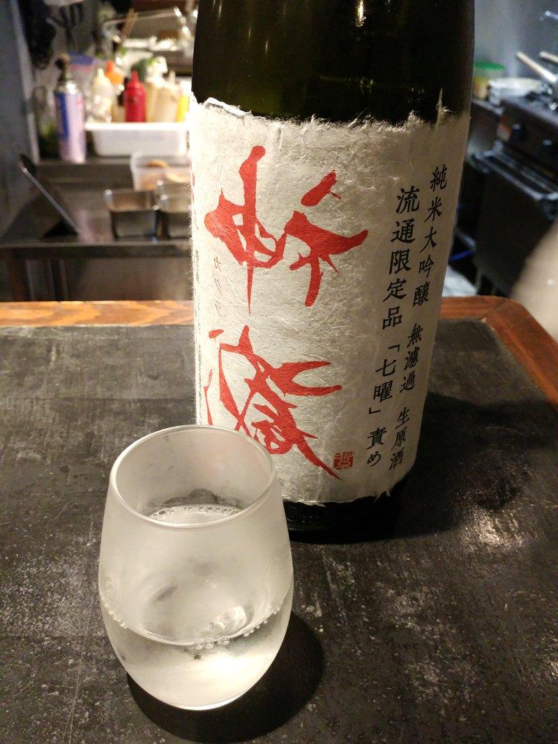 test ツイッターメディア - 新風館に寄った後、お酒。ちえびじんは好きだし、愛山のお酒も好きな方向性だというのに、ちえびじん愛山は好みではなかった・・・。 https://t.co/8YkY2hZXgn