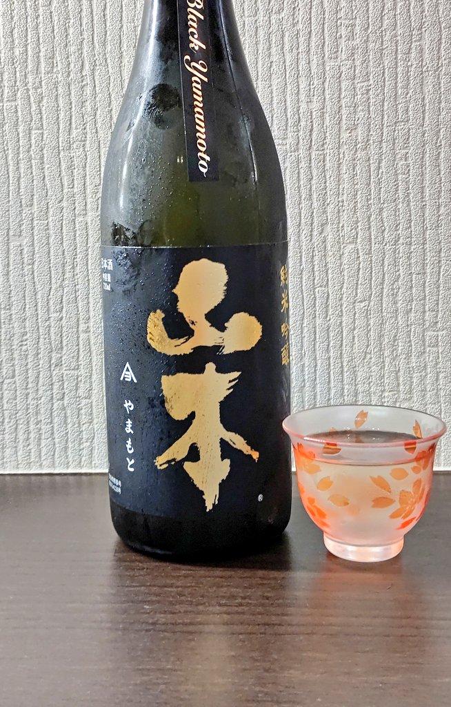 test ツイッターメディア - お疲れさま☺️ 3連休の初日なのに仕事で遅くなりました。 なので飲みにも行かず今夜はゆるりと日本酒🍶 秋田県の山本酒造店の山本を…香りを感じないのに飲むと色々なフルーツの味わいとほんのり酸味すら素晴らしい 美味しいですねぇ〜。久しぶりに良い意味で面白い! #日本酒 https://t.co/jRTVZZW2nh