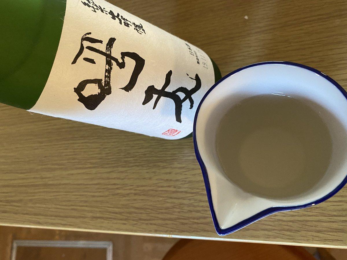 test ツイッターメディア - 朝日酒造さん純米大吟醸呼友。 キリッと辛口日本酒らしい日本酒。 こら肉だろうが煮物だろうがなんなら味噌や梅干し舐めても負けない、酒飲んだ感ありありの酒。 https://t.co/aJN1AmpNR4