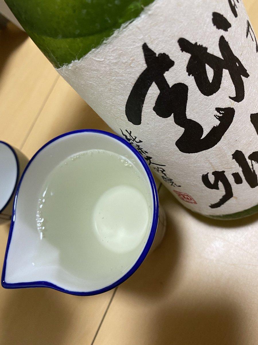 test ツイッターメディア - 同じく朝日酒造さん禄乃越州。僕が日本酒にハマるきっかけになった日本酒。日本酒のパンチと甘い香りと飲みやすさのバランスがおかしなレベル。完全なる調和、無敵で無敗、やっぱりこれ大好き。すこすこのすこ。 https://t.co/72ibRHFiZH