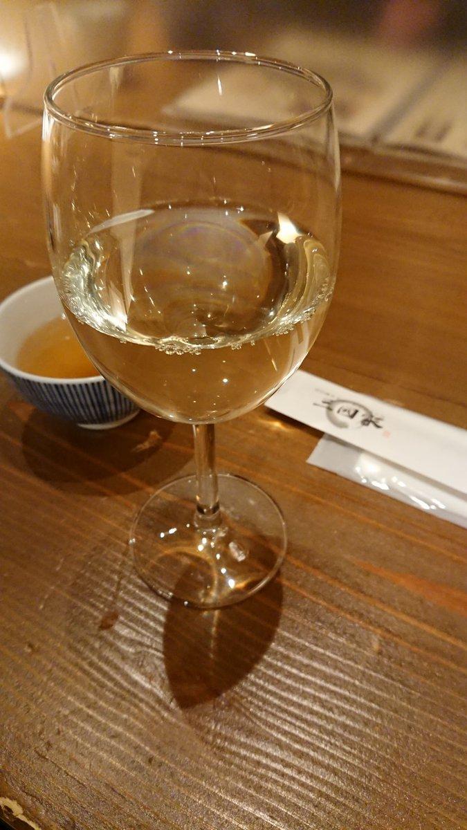 test ツイッターメディア - 榮万寿(さかえます)という日本酒だそう! 甘みと酸味がちょうどよくて、後味にキレのある素敵なものでした! https://t.co/O4jtzuynG2
