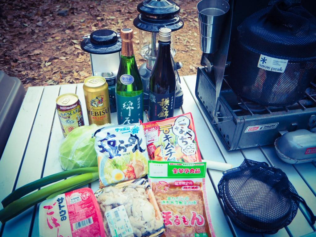 test ツイッターメディア - 本日のコックピット目線。秩父といえばホルモン!というわけで、フライパンで焼きから入ってそのまま鍋に移行して、〆にラーメン投入・・という進捗でまいります。お供はレモンサワーか「秩父錦 純米山廃」の燗か。@ 中津川村キャンプ場 . 秩父 https://t.co/yLwTJ6DkoF