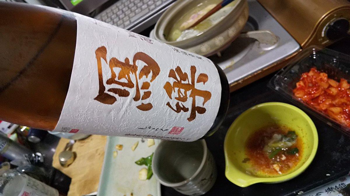 test ツイッターメディア - 飲んでる最中にすみません。 冩楽、本当にすごい。 俺みたいな庶民が飲めるのは日本に生まれたからなんづろうの。 宮泉酒造が出してる宮泉もうまいかにけど、冩楽の旨さは別格だ。  ありがとう日本。 ありがとう冩楽。 今まで生きてきて、一番幸せ。 https://t.co/9pzrG9G94v