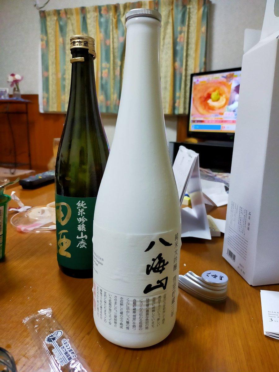 test ツイッターメディア - 田酒も写っちゃってるけど、八海山の雪室3年間熟成させたやつ 口いっぱいに香りが広がって喉に残らない、好きな日本酒だった https://t.co/A5mjNF0HbK