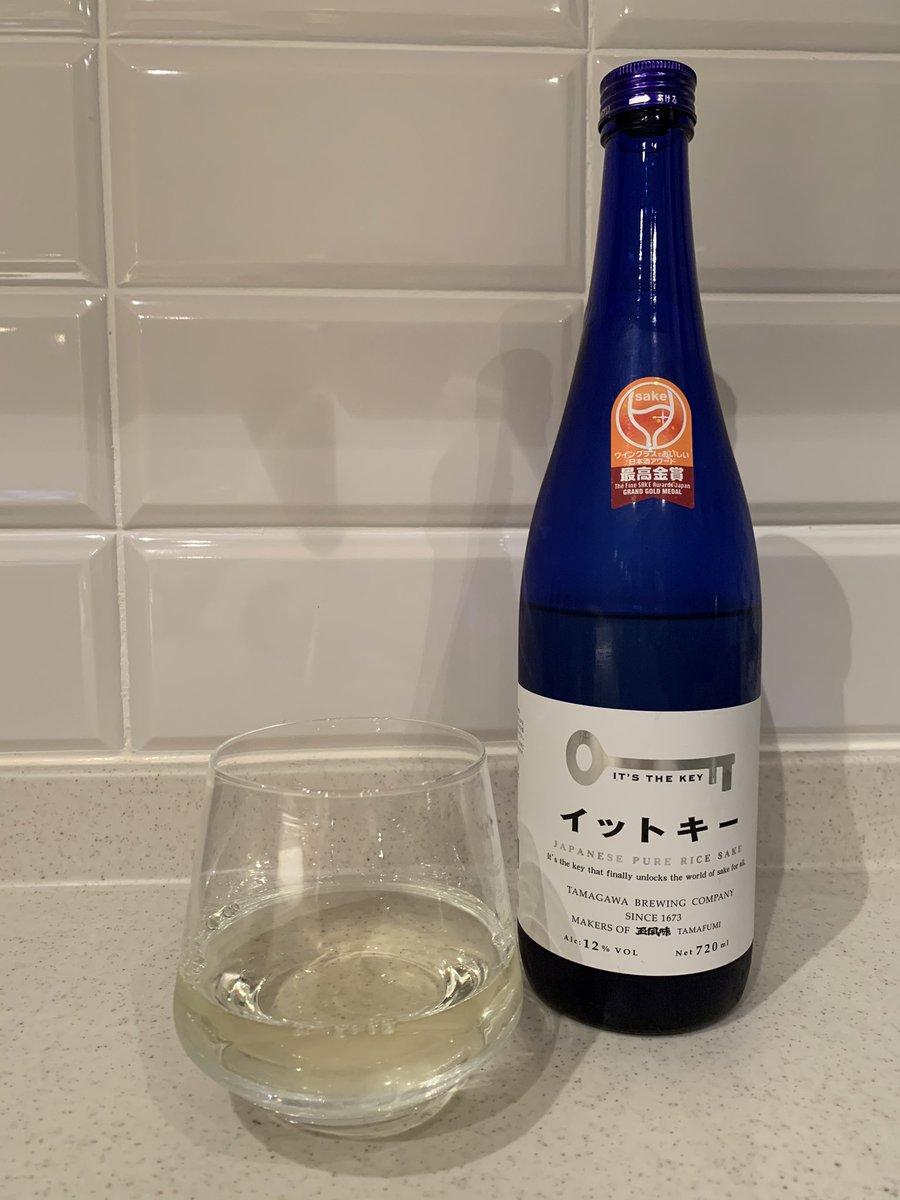 test ツイッターメディア - 今晩少し飲んだ。 新潟 玉川酒造さん 確かにワイン的酸味を普通の日本酒よりも強く感じるが最後はやはり甘い。 変化球としてかなり楽しめる。 https://t.co/j76ZUVRvic