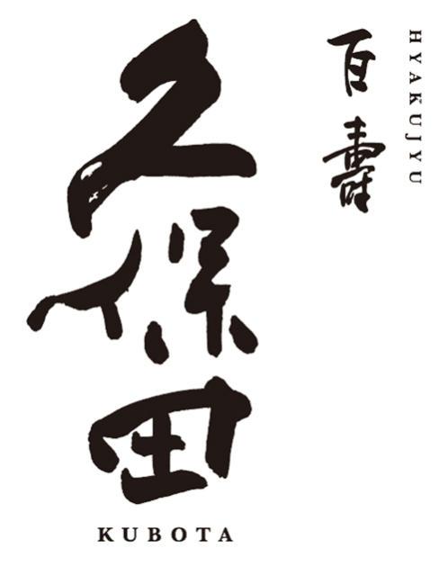 test ツイッターメディア - [商願2020-135420] 商標:[画像] / 出願人:朝日酒造株式会社 / 出願日:2020年11月2日 / 区分:33(清酒,焼酎,合成清酒,白酒,直し,みりん,洋酒,果実酒,酎ハイ,中国酒,薬味酒) https://t.co/QFqmcfCLzQ