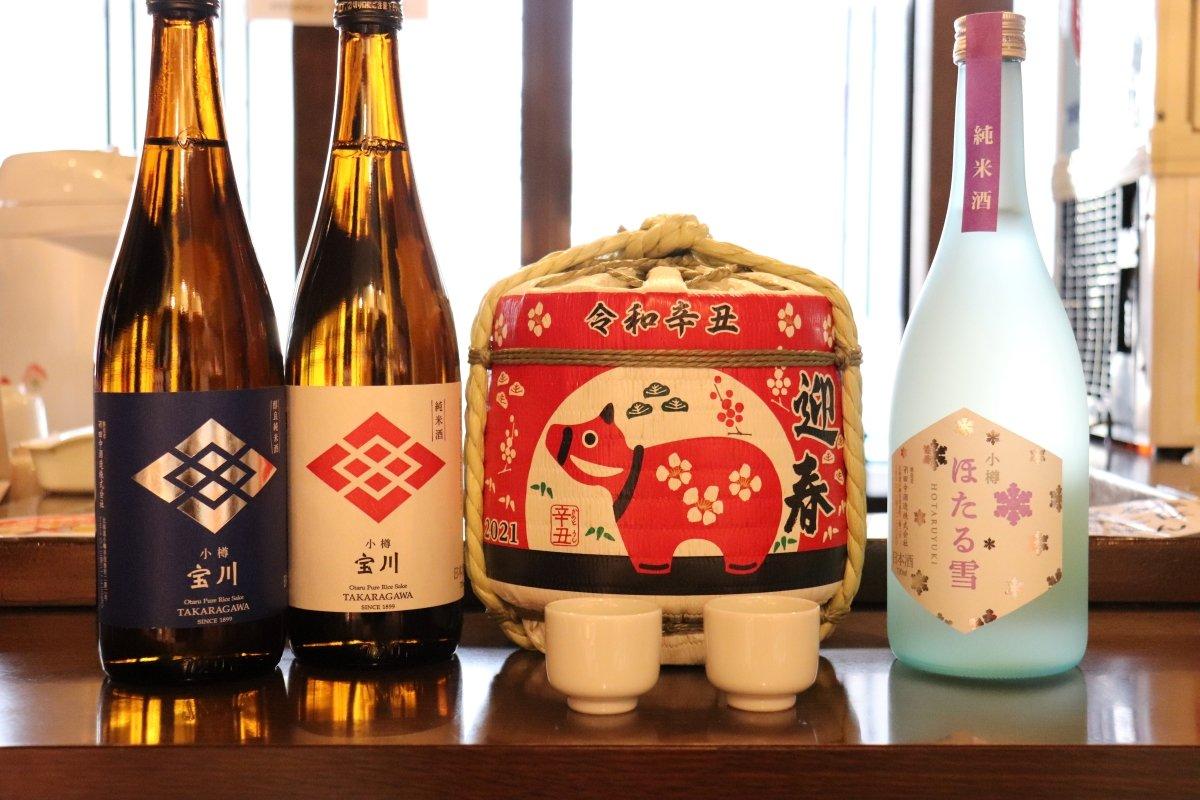 test ツイッターメディア - こんにちは小樽の田中酒造です。今朝の小樽は風がひんやり。夜にかけて気温が下がるとか…こんな日は燗酒が飲みたいですね🍶皆さんは辛口派 甘口派?私は甘口派です😊燗酒にしても美味しいお酒もご用意しておりますのでぜひご利用ください☺️#小樽 #田中酒造 #燗酒 https://t.co/r64FD4qf2s