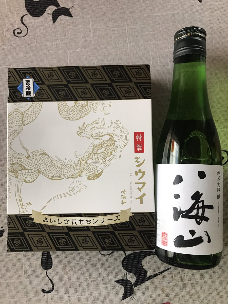 test ツイッターメディア - お友達のお見送りに行ったついでに、富山駅で源のぶりかまめし買ってみました〜これヤバイめちゃ美味い‼️家族はみんなどっか行ったので、東京のお友達から頂いた大好きな崎陽軒のシウマイと日本酒で昼から一杯〜休日に一人って幸せだわ😆👍 #源 #崎陽軒 #八海山 https://t.co/Djnf9cw74h