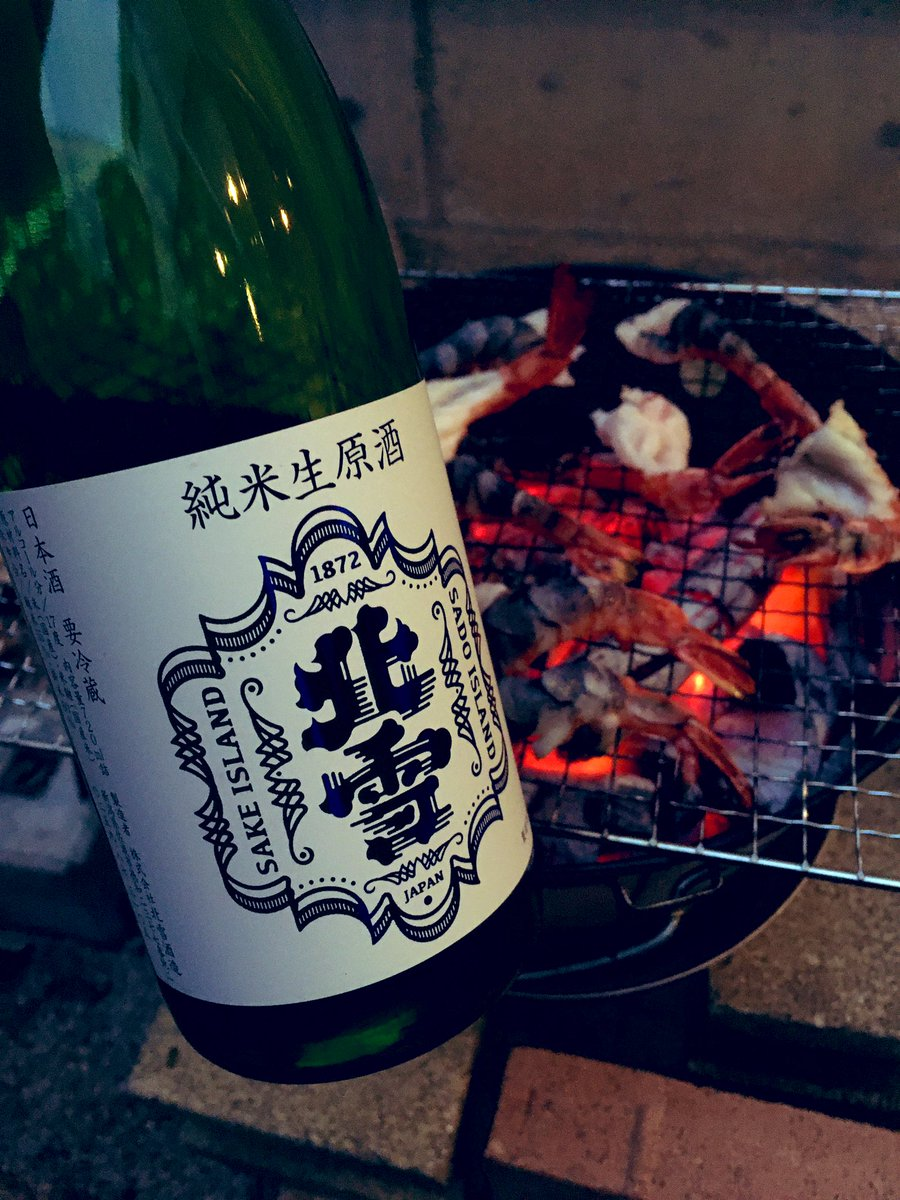 test ツイッターメディア - 佐渡島の北雪酒造🍶 純米生原酒✨酒屋まで🚲で買いに行った甲斐あった👍 https://t.co/mI7vFrXzG8