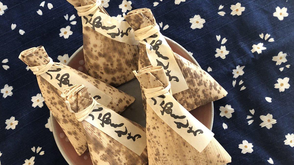 """test ツイッターメディア - 〜 御菓子所ちもと 〜 カシューナッツ入り黒砂糖求肥 """"八雲もち""""  箱を開けたら…竹の香り。     竹の葉を開けると 中には耳たぶより     も柔らかい """"もち⁈""""     指で摘むとぷにゅっと弾力がある。    「食感がたまらない!」  こーたsan ご馳走様です。 https://t.co/U4z8Jl0DnT"""