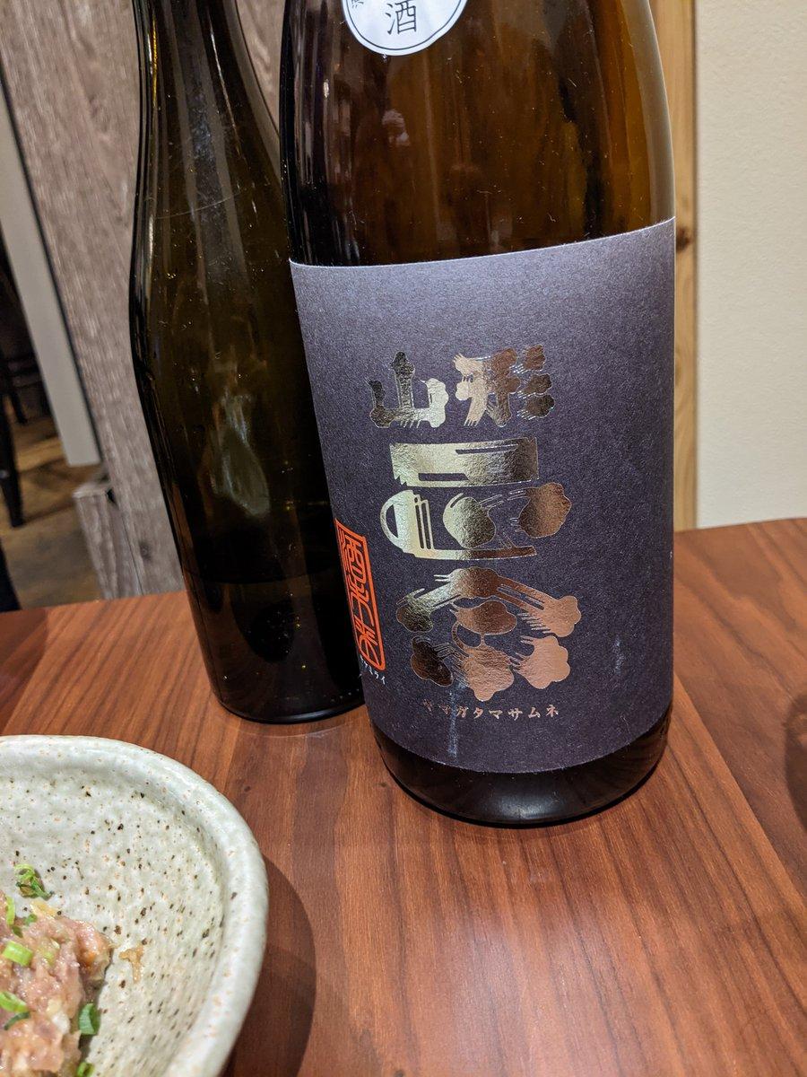 test ツイッターメディア - 山形正宗の酒未来 https://t.co/3fl7QbD1gB
