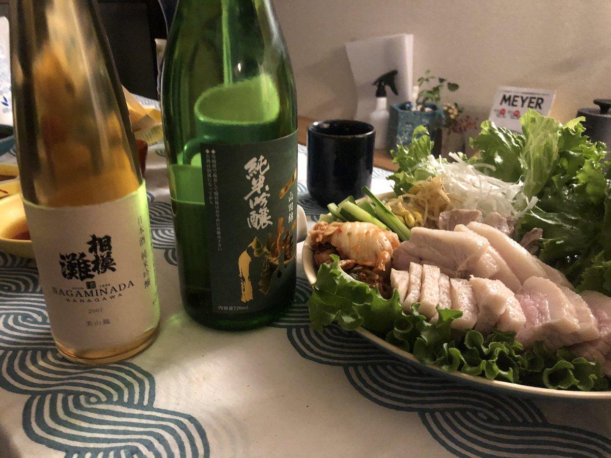 test ツイッターメディア - 日本酒と韓国料理(ポッサム)!!豚肉で日本酒が進み、日本酒でまた豚肉が進む!うんまい! 日本酒は神奈川県の久保田酒造さん。 https://t.co/pclJ2aMSfR