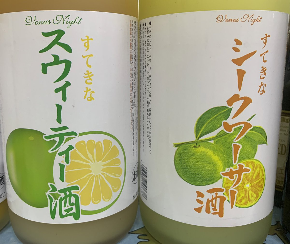 test ツイッターメディア - 麻原酒造より すてきなシリーズ 入荷  無香料 無着色 果汁たっぷり! https://t.co/1dFBSf1Xfc