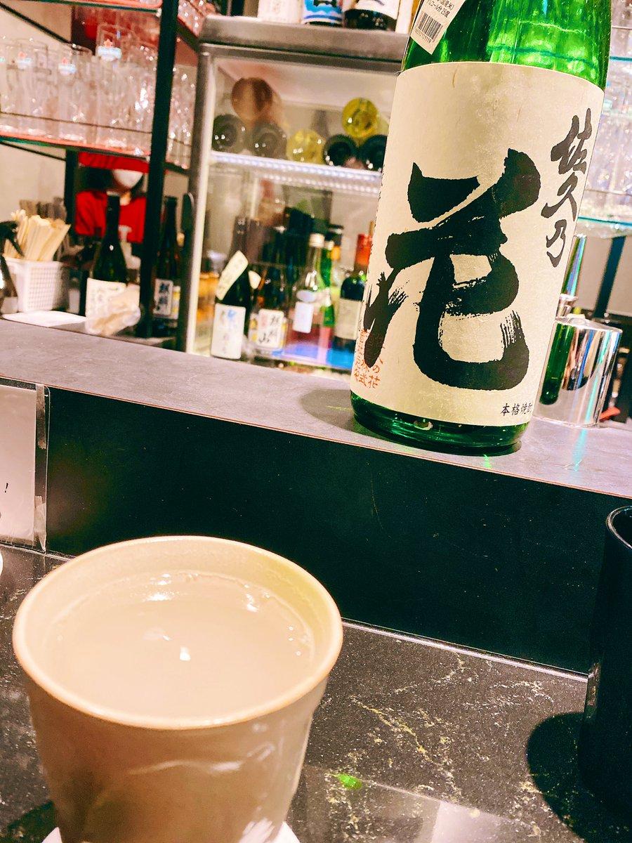 test ツイッターメディア - SOBA-JU 十四代 秘蔵乙焼酎、作 雅乃智、〆蕎麦、佐久の花 そば焼酎 蕎麦湯割り https://t.co/O1eB34H1wD