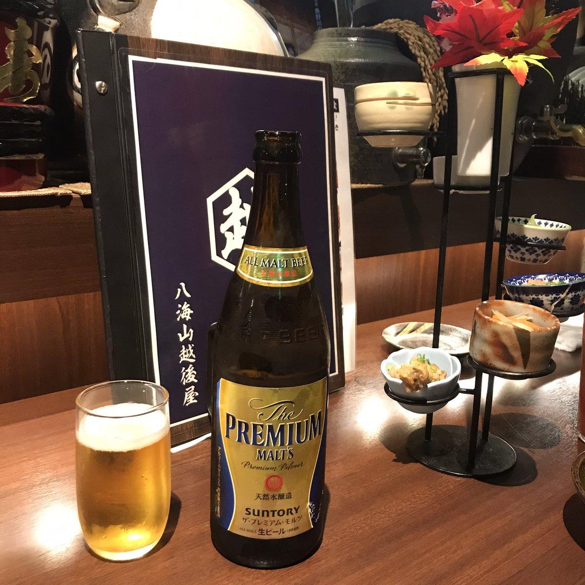 test ツイッターメディア - 写真会の後は名駅の八海山越後屋で軽〜く呑みとご飯 有名な八海山の日本酒が色々飲めて、日本酒に合うつまみと魚沼産の炊き立て窯炊きご飯が食べられる最高なお店… 普段呑みのときお米は食べないんだけども、ここのは食べちゃうよね〜 お酒飲まない人にもオススメのお店よーん! https://t.co/uCI4nqBeMx