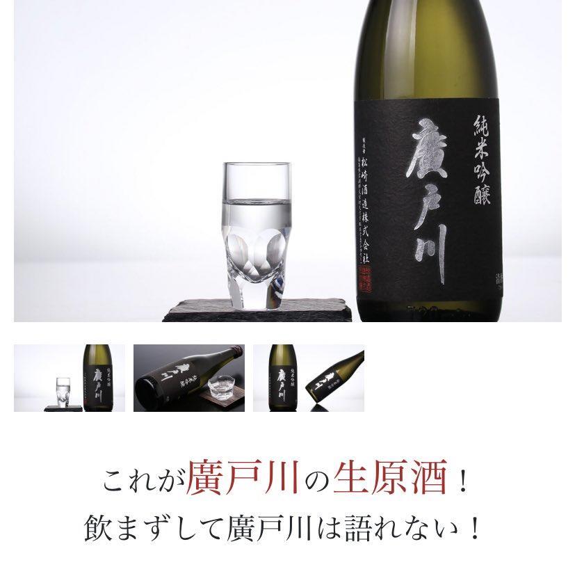 test ツイッターメディア - @Keita_nakagasi お手軽に飲めるスパークリング清酒で澪、ちょっと手に入りにくいけど私が何よりも勧めたいのがすず音、初心者でも飲みやすい日本酒が廣戸川ですかね☺️  日本酒も甘くて口当たりの良いものから、キリッとお酒〜!って主張するものまで凄く沢山あるので飲み比べるの楽しいですよ🍶 https://t.co/emtMn5cXZo
